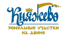 """Жилой комплекс """"Княжево"""""""